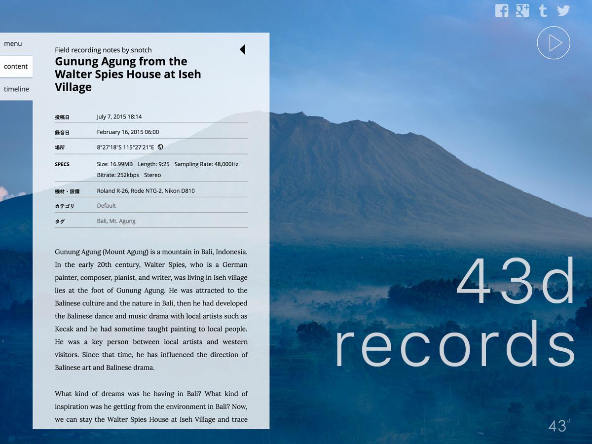 screenshot of the theme